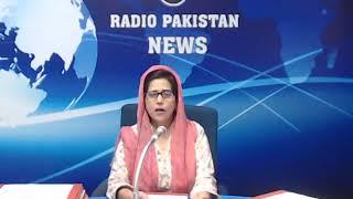 Radio Pakistan News Bulletin 3PM  (17-10-2018)