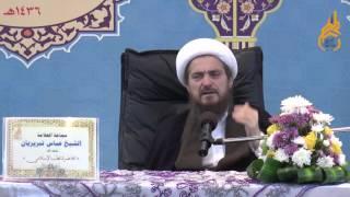 محاضرة في الطب الإسلامي - العلامة عباس تبريزيان