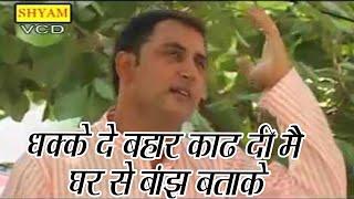 kholi bhajan'