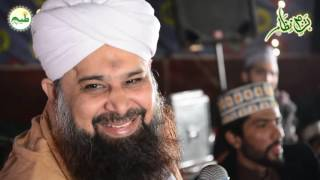 Ek Main Hi Nahi Un Par qurban zamana hay full naat [ Bazam e Nizam Part 6- 2015 MirPur Kashmir ]