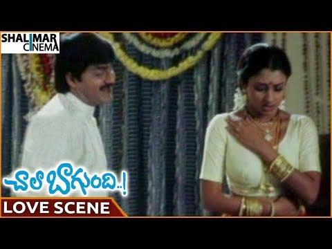 Xxx Mp4 Chala Bagundi Movie Srikanth Malavika Superb Love Scene Srikanth Malavika Shalimarcinema 3gp Sex