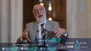 إعجاز القرآن في ذكر هامان وزير فرعون - الشيخ عمر عبد الكافي