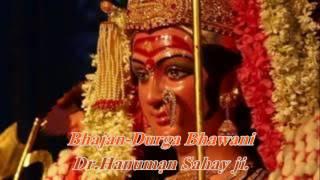 Bhajan-Durga Bhawani Devi bhajo  Dr.Hanuman Sahay ji.