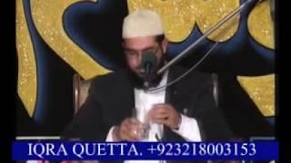 qari ibrahim kasi sura yaseen new 1/3