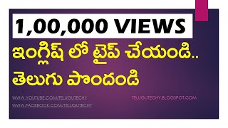 Type English and Get Telugu - Google Input Tools [HD]