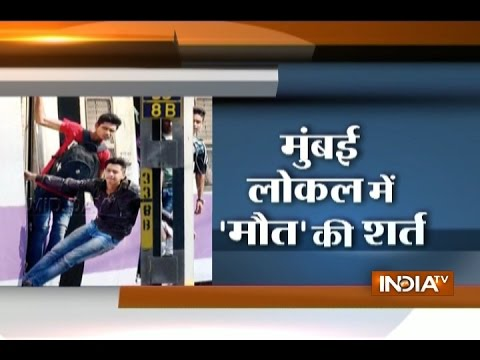 Revealed ! Why Youths Perform Deadly Stunts in Mumbai Local Train?