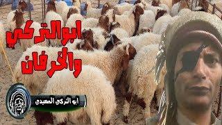 ابو التركى مش هيغسل مواعين تاني