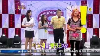 Charice Pempengco Duet Luna Fx   One Moment in Time at StarKing 20100724 45 mp4