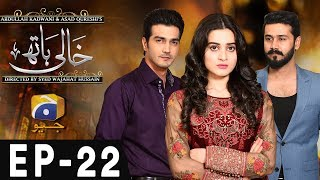 Khaali Haath - Episode 22 uploaded on 5 month(s) ago 9695 views