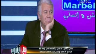 مع شوبير - حسن حمدي يكشف عن الفارق بينه وبين صالح سليم