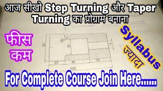 Full CNC Incremental Programming | How to make CNC incremental program in hindi