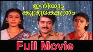 Hero Mohanlal's Iniyum Kurukshetrum|| FULL HD MOVIE||SHOBANA||SPEED KLAPS