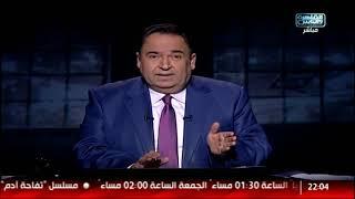 خير يهنئ المصريين بعيد الأضحى .. ده حالنا مع الأجازات!