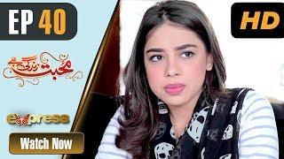 Pakistani Drama | Mohabbat Zindagi Hai - Episode 40 | Express Entertainment Dramas | Madiha
