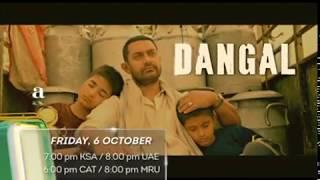 Dangal on Zee Cinema