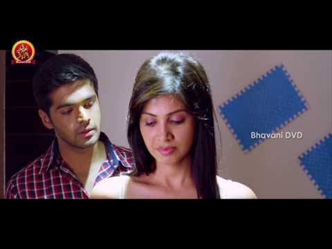 Xxx Mp4 Adit And Supriya Shailaja Romantic Scene Weekend Love Movie Scenes 3gp Sex