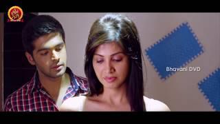 Adit And Supriya Shailaja Romantic Scene - Weekend Love Movie Scenes