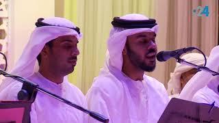 """""""أصوات من الإمارات"""" تغني أجمل قصائد الشيخ زايد وأكثر الأغاني المحببة على قلبه"""