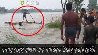 Bangladasi Revir On live video