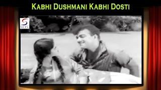 Kabhi Dushmani Kabhi Dosti | Asha Bhosle, Mohammed Rafi @ Bharosa | Guru Dutt, Asha Parekh