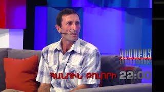 Kisabac Lusamutner anons 10.10.18 Hanun Bolori