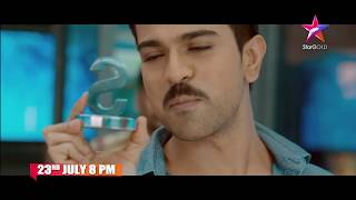Dhruva (2017)ᴴᴰ Hindi Dubbed Official Trailer - Ram Charan, Arvind Swamy, Rakul Preet Singh, Navdeep
