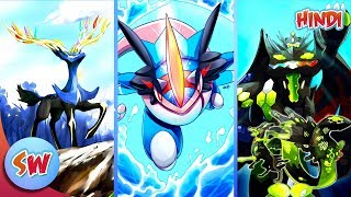 Top 10 Best Sixth Generation Pokemon | Explained in Hindi | Anime in hindi