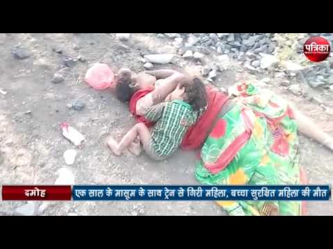 Xxx Mp4 Exclusive Baby Suckling Milk After Mother S Death At Damoh Madhya Pradesh 3gp Sex