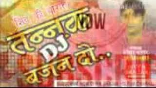 Tannak chai Banan do re and Tarun Himesh Kumar Jabalpur