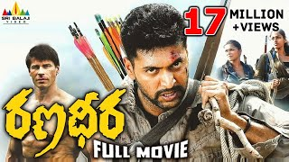 Ranadheera Full Movie | Telugu Latest Full Movies | Jayam Ravi | Sri Balaji Video