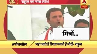 Poll Khol: When Rahul Gandhi mimicked PM Modi and said
