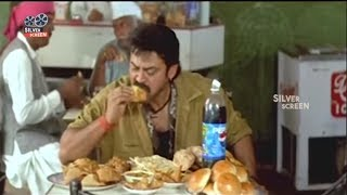 Venkatesh Hotel Comedy Scene | Telugu Funny Comedy | Silver Screen Movies