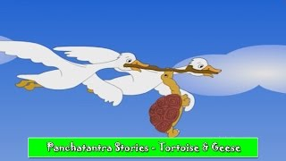 Kachbo Ane Hans | Tortoise & Geese | Panchatantra Gujarati Stories | Kids Stories | Children Stories