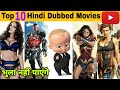 10: Hollywood Movies In Hindi Dubbed | Available On YouTube | Oye Filmy