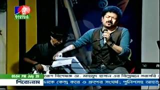 Bangla Song Kumar Bishwajit 6 (http://howtotips2011.blogspot.com/)