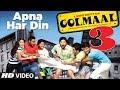 """Apna Har Din Aise Jiyo  Golmaal 3"" (Full Song) | Ajay Devgan, Kareena Kapoor"