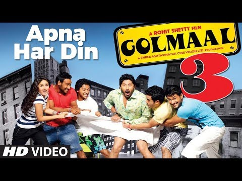 Xxx Mp4 Apna Har Din Aise Jiyo Golmaal 3 Full Song Ajay Devgan Kareena Kapoor 3gp Sex