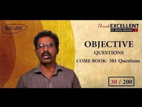12th Mathematics | Tamilnadu Syllabus | Exam Focus