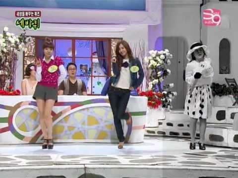 Yuri and Sunny sexy cute dance