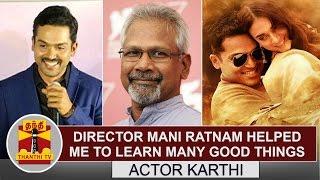 Director Mani Ratnam helped me to learn many good things - Actor Karthi | Thanthi TV
