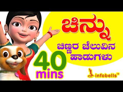 Xxx Mp4 Top 25 Kannada Rhymes For Children 3gp Sex