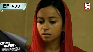 Crime Patrol - ক্রাইম প্যাট্রোল (Bengali) - Ep 572 - Forceful Relationship (Part-2)
