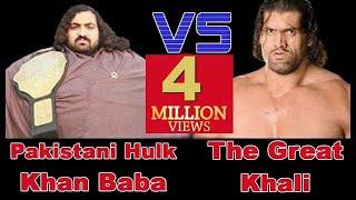 Pakistani Hulk Khan Baba Challenges The Great Khali (Urdu)