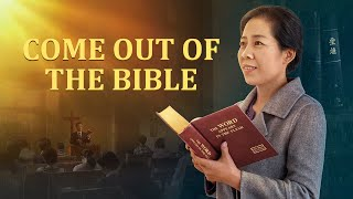 Change Your Life | Gospel Movie