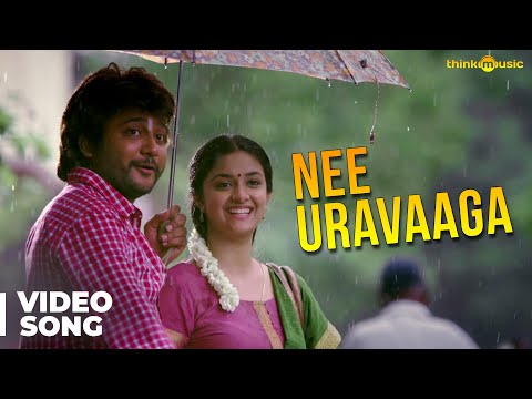 Xxx Mp4 Paambhu Sattai Nee Uravaaga Video Song Bobby Simha Keerthy Suresh Ajesh Adam Dasan 3gp Sex