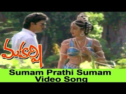 Sumam Prathi Sumam Video Song    Maharshi Movie    Maharshi Raghava, Nishanti (Shanti Priya)