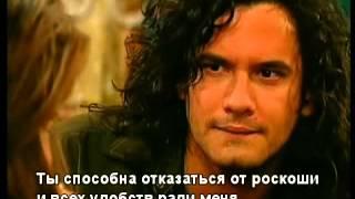 Los secretos de PDG Danna Garcia habla de Mario Cimarro con los subtitulos rusos