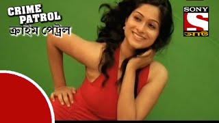 Crime Patrol - ক্রাইম প্যাট্রোল (Bengali) - Casting Couch