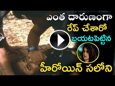 Xxx Mp4 Actress Saloni Chopra Comments On A Top Director Telugu Poster 3gp Sex