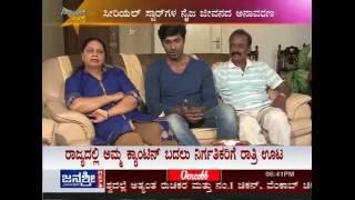 Janasri News   Serial Stars - Anuroopa - part 5